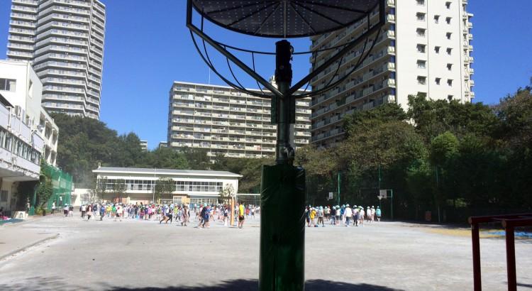 板橋区立緑小学校 本検査 引渡