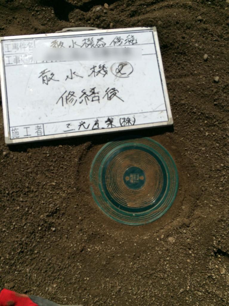 神奈川県立多摩高等学校 ZR2台交換 019