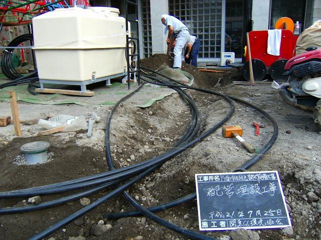 配管埋設工事