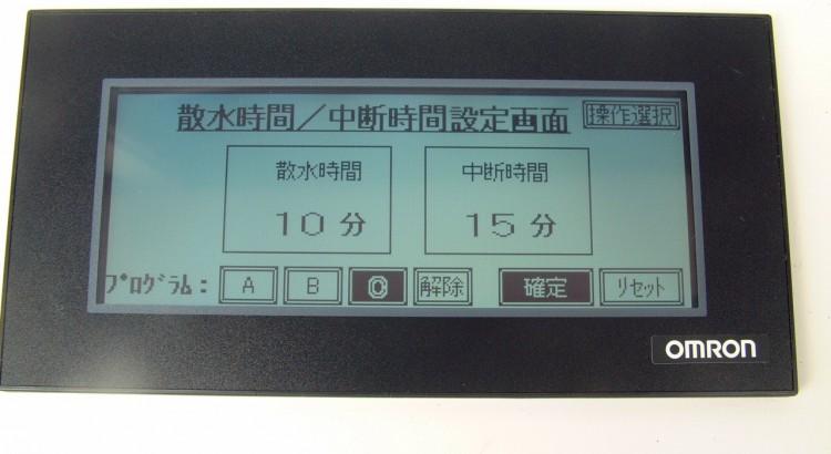 DSCF0105