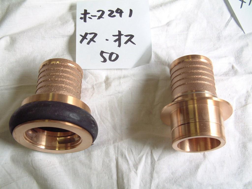 DSCF0415